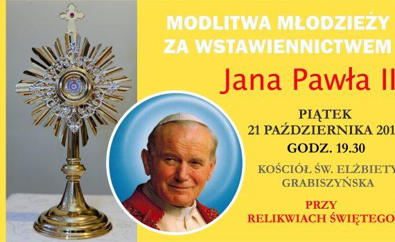 kopia_zapasowa_baner-modlitwa-przy-relikwiach-jp-ii-jpg-1-kopia