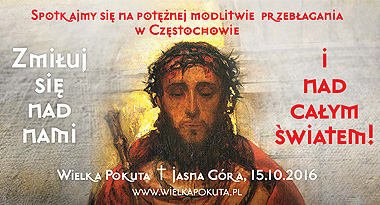 pokuta-plakat-jasna-gora-2016